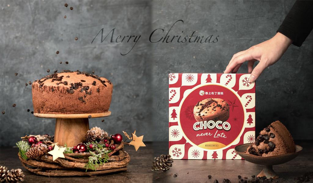 新竹美食。春上布丁蛋糕竹北店|必買伴手禮:聖誕限定頂級巧克力+5款百吃不厭的古早味