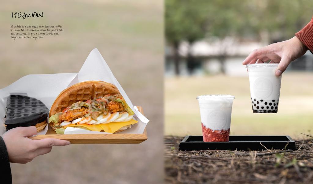新竹美食。黑瓦鬆餅|竹北下午茶推薦:東海鮮乳製作的鹹甜鬆餅與飲品