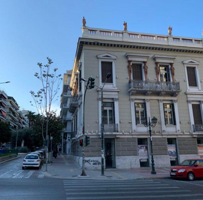 Ξεκίνησε η καταγραφή του αρχιτεκτονικού πλούτου του Πειραιά