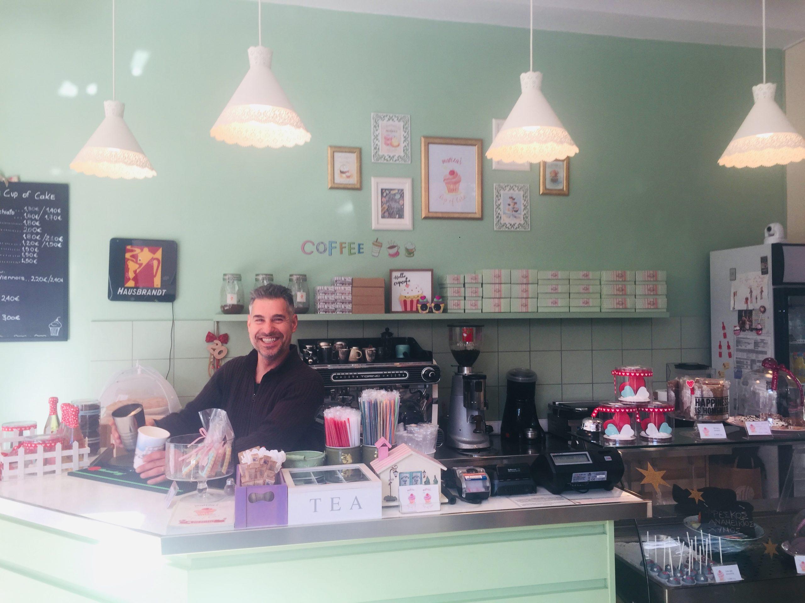Ο καλύτερος καφές στο Χαλάνδρι -Thisisus.gr