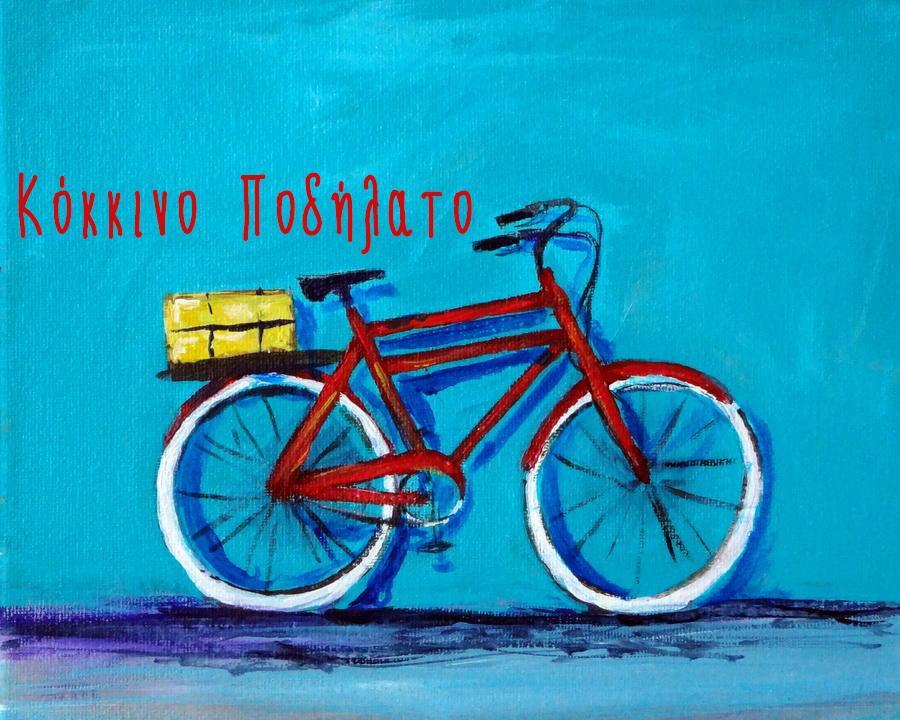 Ραδιόφωνο για παιδιά! Η καλύτερη παιδική μουσική στην εκπομπή «Κόκκινο Ποδήλατο» –Thisisus.gr