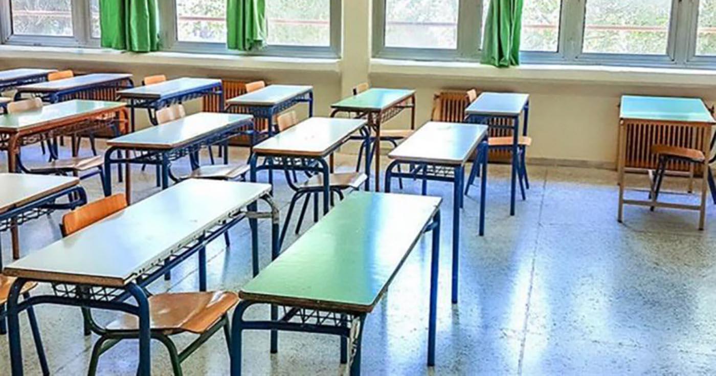 Έτσι θα επαναλειτουργήσουν τα σχολεία από Δευτέρα -Thisisus.gr