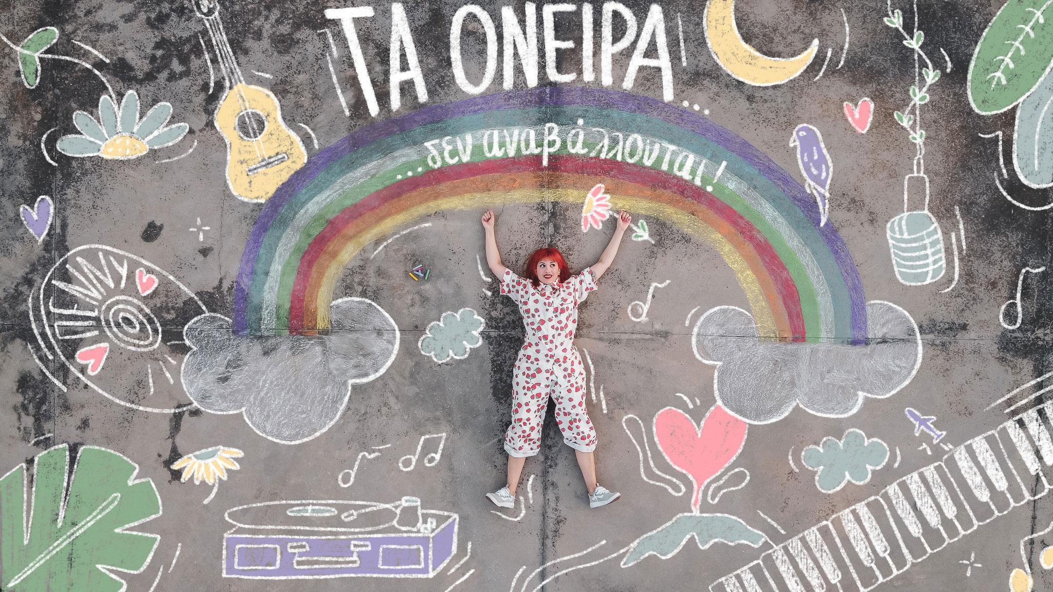 Φτιάχνουμε τραγούδια παρέα με την Πέννυ Μπαλτατζή – Thisisus.gr
