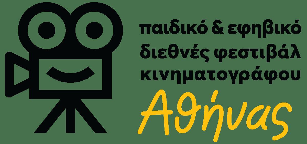 ΔΩΡΕΑΝ ΜΕΧΡΙ ΤΗΝ ΚΥΡΙΑΚΗ: Ταινίες μικρού και μεγάλου μήκους για όλη την οικογένεια  – Thisisus.gr
