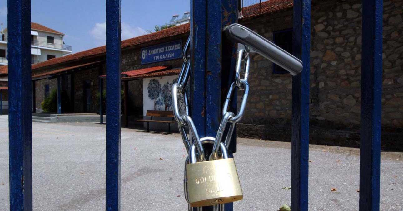 Τι θα γίνει με τα Σχολεία και πως φτάσαμε στο Γενικευμένο Lockdown -Thisisus.gr