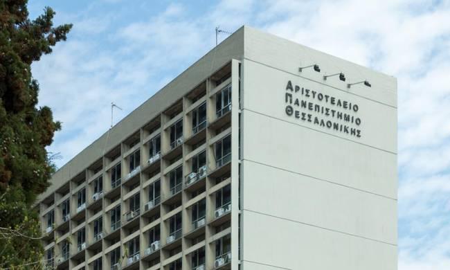 Σοκάρουν οι αποκαλύψεις σε βάρος του καθηγητή ΑΠΘ που φέρεται να παρενοχλούσε φοιτήτριες – Thisisus.gr