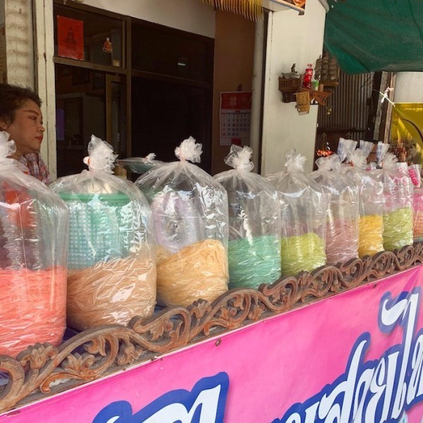 Candy Floss Street This Magnificent Life