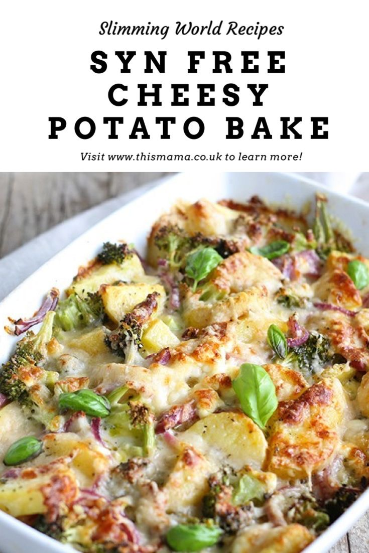 Slimming World Cheesy Potato Bake syn Free recipe