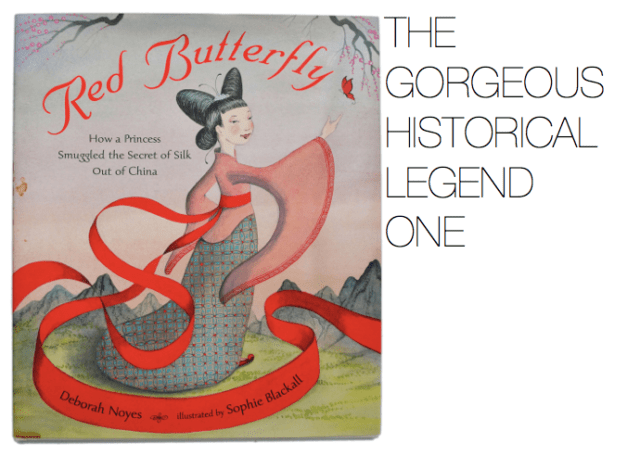 RED-BUTTERFLY-PICTURE-BOOK