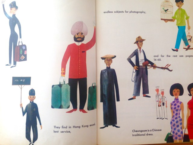 this-is-hong-kong-vintage-picture-book