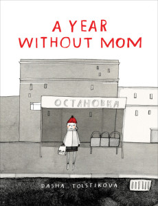 a-year-without-mom