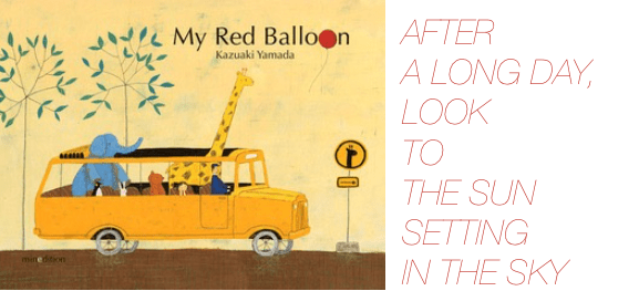 MY-RED-BALLOON