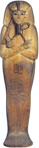 438-COVER-OF-RAMESES-II-SARCOPHAGUS
