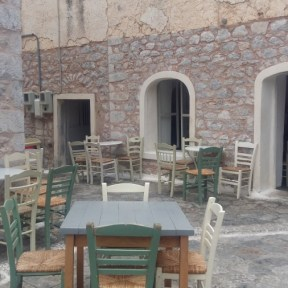 Areopoli courtyard