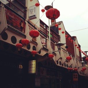 Chinese lanterns in the Arcadian