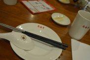 2013-07-12 Taiwan Trip 1514 ---