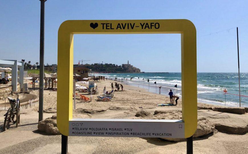 Best Beaches in Israel - Tel Aviv
