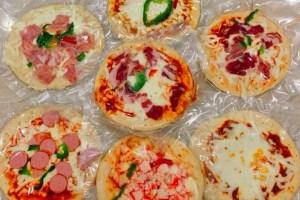 pizza-gia-sieu-re