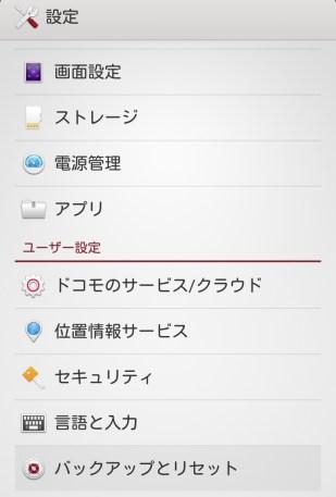 device-2014-02-18-112334