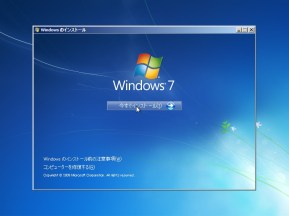 Windows7_UEFI_VHD-install_on_new_drive02
