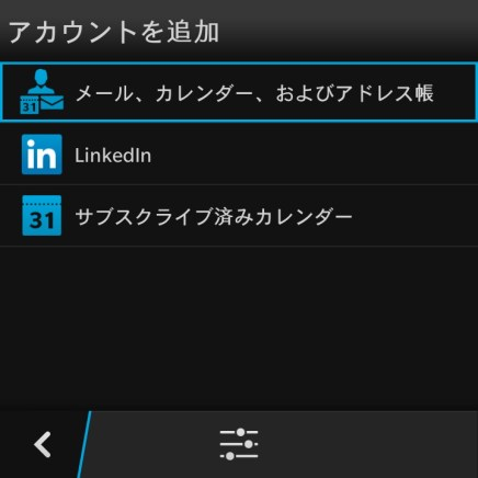 BlackBerry_Q10_Google_account_sync_1