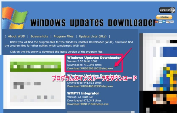 Windows Updates Downloader (WUD) Program Files