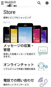 MyASUS_app_1