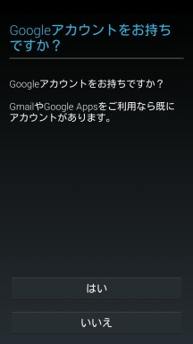 ZenFone_5_A500KL_setup__04