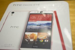 HTC_Desire_EYE-7134