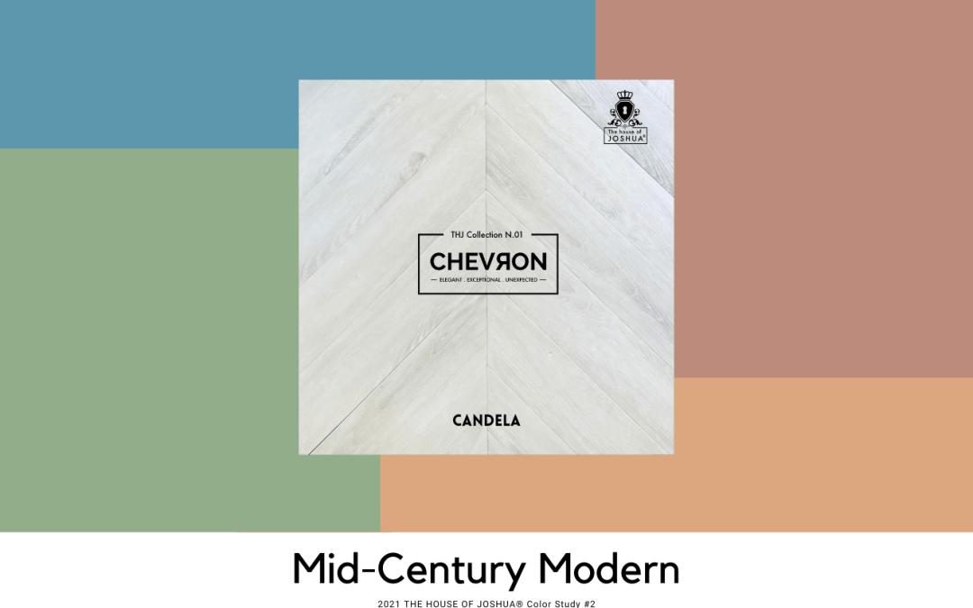 The House of Joshua Mid Century Modern Candela Chevron LVT Flooring