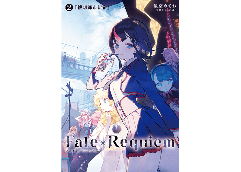 Fate/Requiem聯動 – 雷槍的FGO攻略