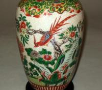 Antique Asian Chinese Famille Verte Qing Birds Flowers ...