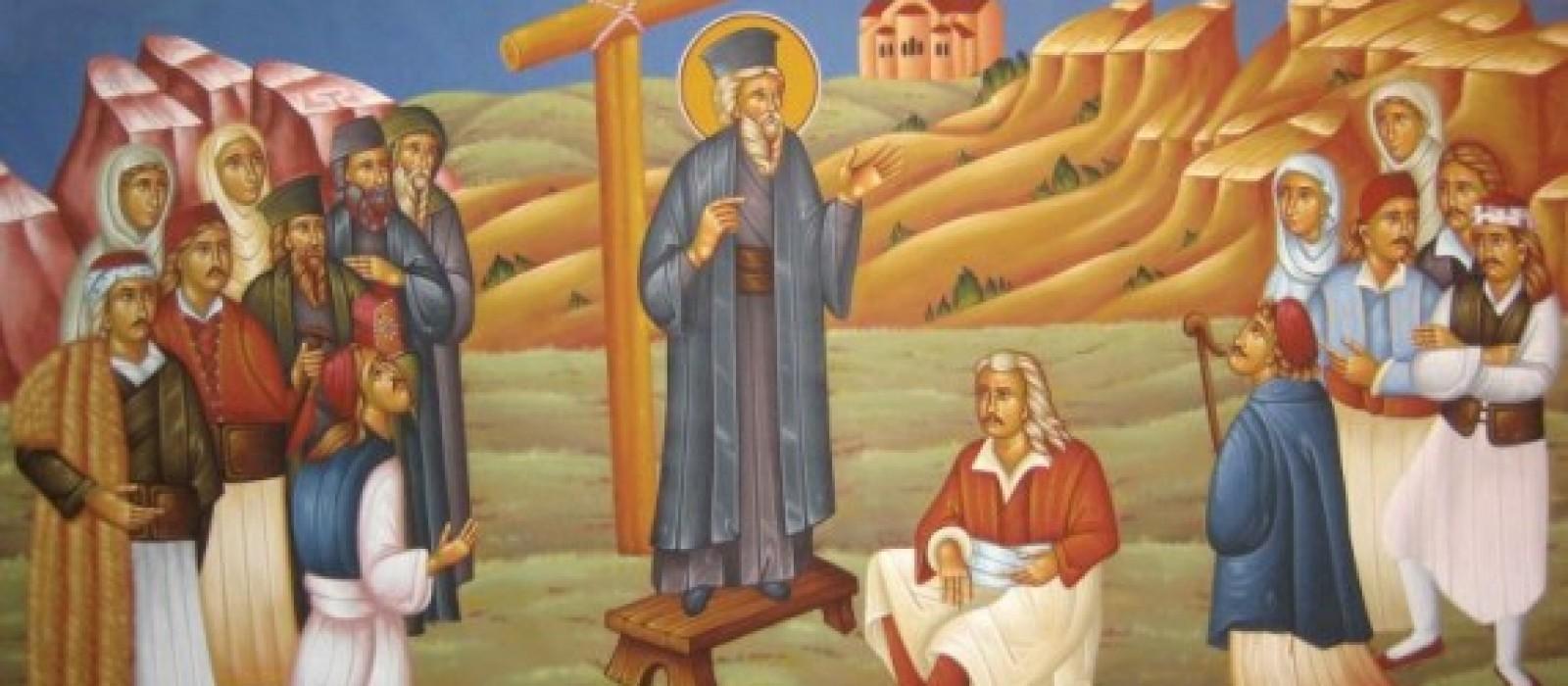 Αποτέλεσμα εικόνας για αγιος κοσμας αιτωλος