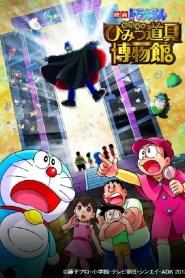 Doraemon: Nobita Và Viện Bảo Tàng Bảo Bối Bí Mật