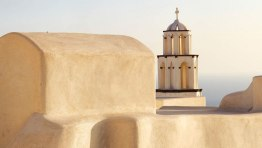 Beautiful Pyrgos architecture