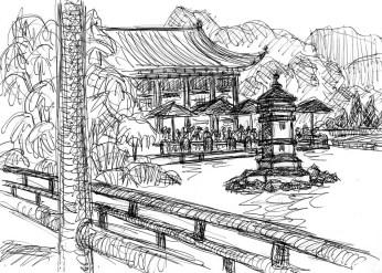 ArkadSk4 Marzahn Chinesisches Teehaus