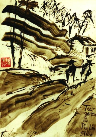 TaiwanG6-Pin Lin Shan