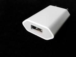 iPhone_5_charger_4