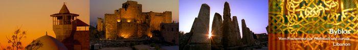 SWR Mediathek: Byblos