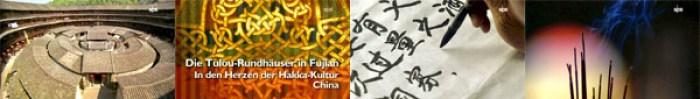 SdW Banner Fujian Tulou