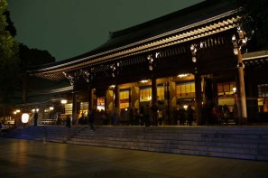 Meiji-jingū (明治神宮) - Main Hall