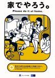 U-Bahn-Etikette / Subway Etiquette (03/2010)