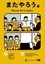 U-Bahn-Etikette / Subway Etiquette (09/2010)