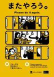 U-Bahn-Etikette / Subway Etiquette (12/2010)