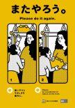 U-Bahn-Etikette / Subway Etiquette (01/2011)