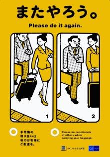U-Bahn-Etikette / Subway Etiquette (02/2011)
