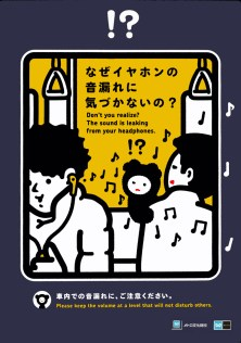 U-Bahn-Etikette /Subway Etiquette (02/2013)