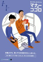 U-Bahn-Etikette / Subway Etiquette (09/2013)