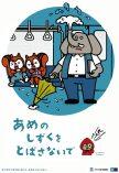 U-Bahn-Etikette / Subway Etiquette (06/2014)