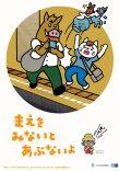U-Bahn-Etikette / Subway Etiquette (07/2014)